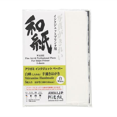 Cartes postales Awagami