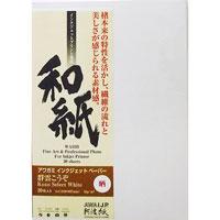 Awagami Murakumo Kozo Select