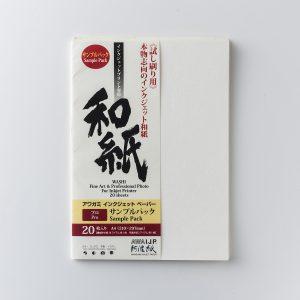 Awagami Paper Samples
