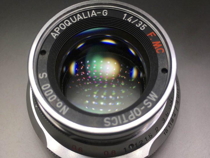MS Optics, les objectifs cultes en exclusivité chez Taos Photographic !